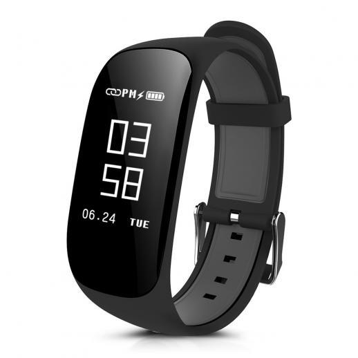CAMTOA Z17 Fitness Tracker Activity Wristbands Heart Rate Monitor Sports Bracelet