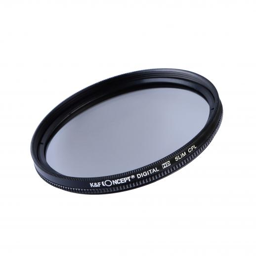 67mm Filter Set (UV, CPL, FLD, ND2, ND4, ND8)